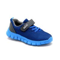 Кроссовки для мальчика Befado 516X017 (27-38р.)