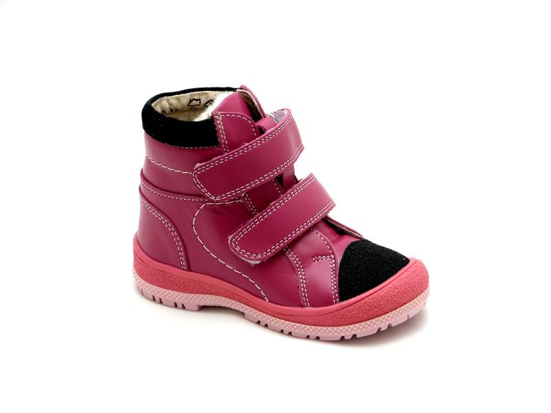 Купити дитячі зимові черевики для дівчинки Берегиня 2715 фуксія 78e927b16a908