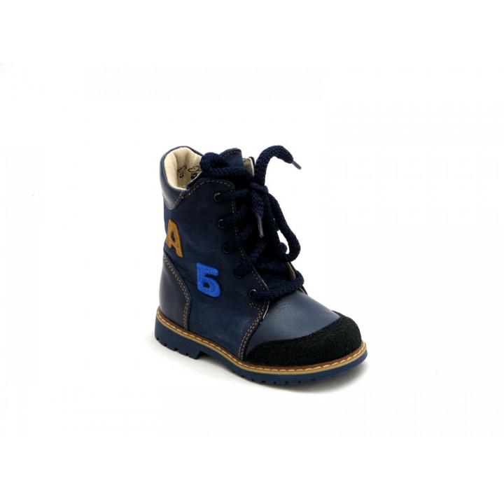 Купить детские зимние ботинки для мальчика Берегиня 2717 синий