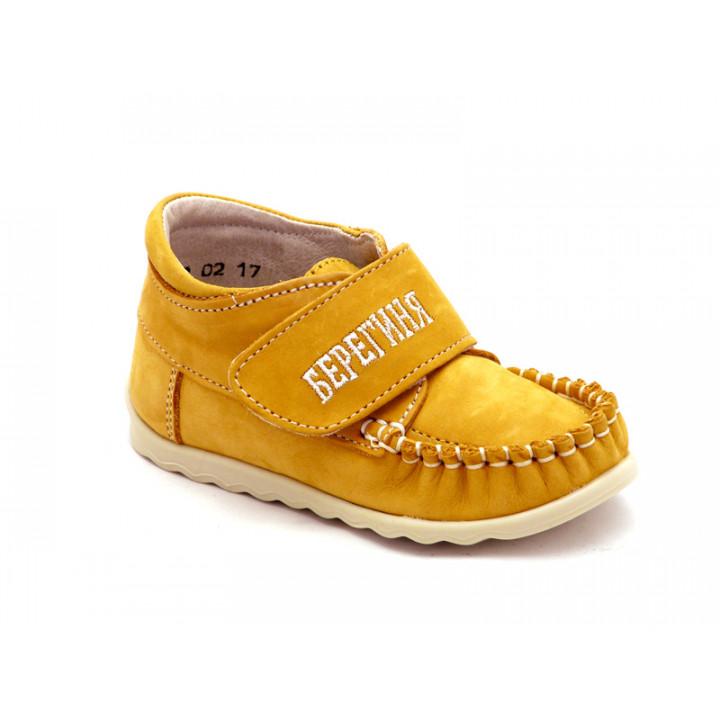 Взуття для дітей БЕРЕГИНЯ - дитячі демісезонні черевики Берегиня 2618 рудий 5849a9d028aec