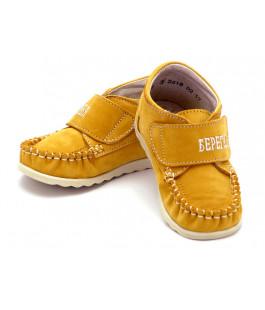 Ботинки детские Берегиня 2618 рыжий (20-25р.)