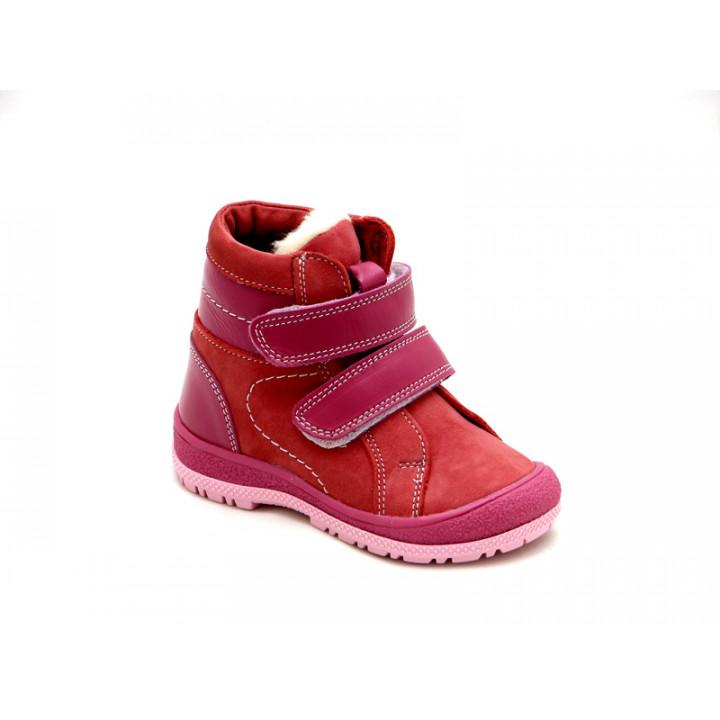 Купить детские зимние ботинки для девочки Берегиня 2718 малина