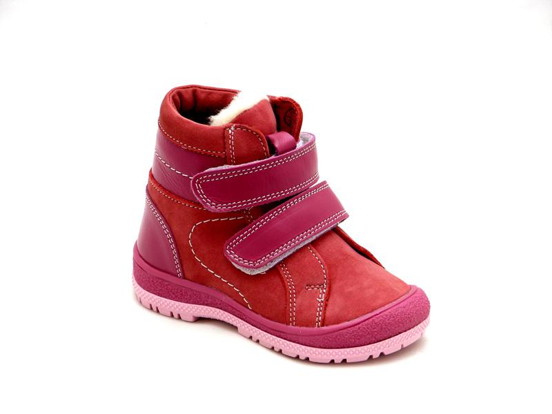 БЕРЕГИНЯ - Купити зимові дитячі черевики на дівчинку 2718 малина ... 640badef7cb27