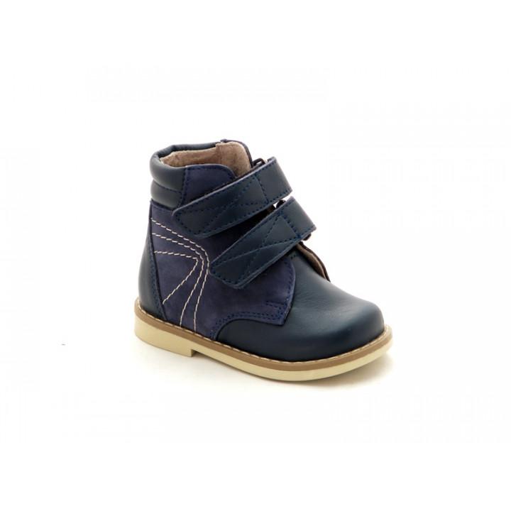 Купить детские профилактические ботинки для мальчиков Берегиня 2713 синий