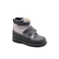 Ортопедические демисезонные ботинки с жестким задником ECOBY 204GV (27-31р.)