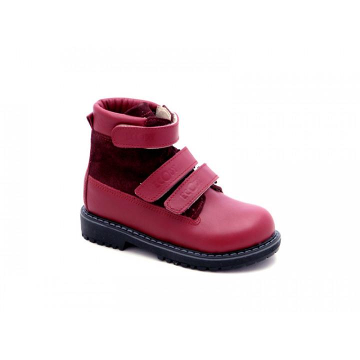 ECOBY - Детские ортопедические демисезонные ботинки на девочку ЭКОБИ 204BRV