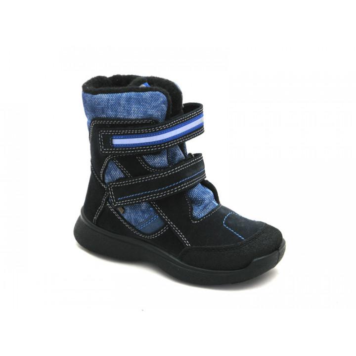 Купить детские мембранные ботинки Тигина 96488048 для мальчика
