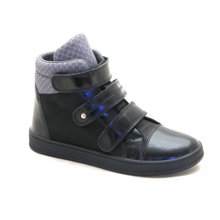 Демисезонные ботинки для девочек МАЛЬВЫ Ш440