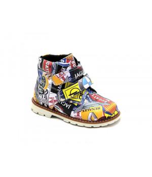 Демісезонні черевички для хлопчика Palaris 2112 (22-27р.)