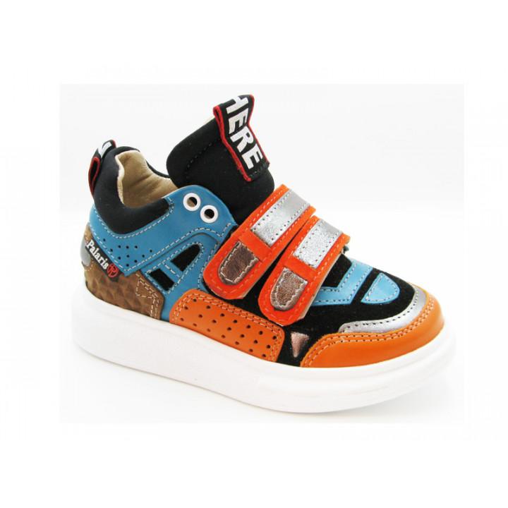 Купить кожаные кроссовки для детей Palaris 2532