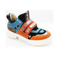 Стильные кожаные кроссовкиPalaris 2532  (32-35р.)