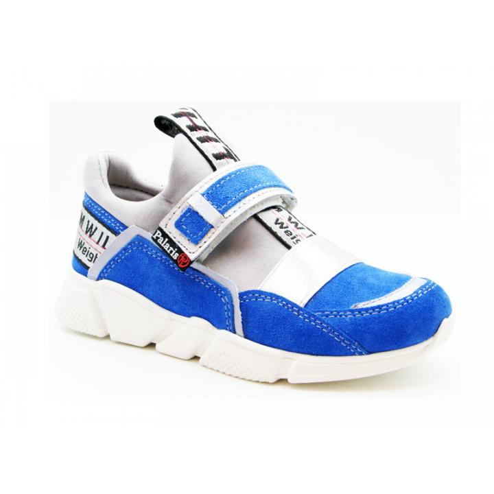 Купить кожаные кроссовки для мальчиков Palaris 2533