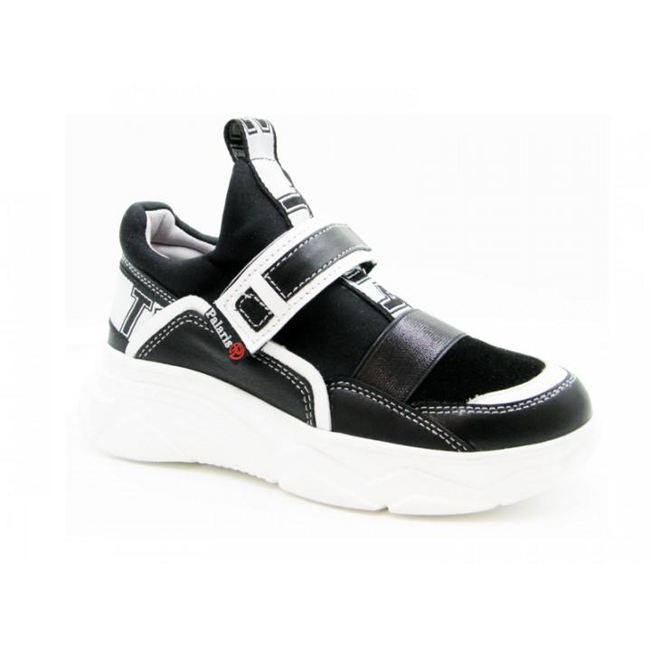 Купить кожаные кроссовки Palaris 2533