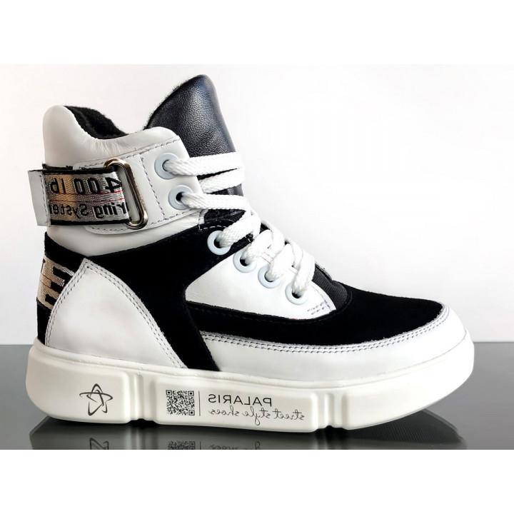 Купити суперстильні шкіряні демісезонні черевики для підлітків Palaris 2575