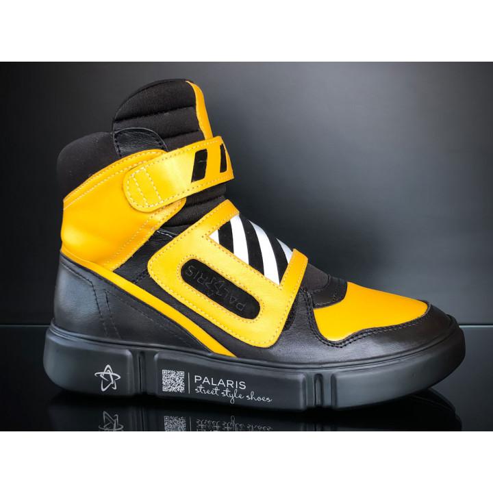Купити суперстильні шкіряні демісезонні черевики для підлітків Palaris 2627
