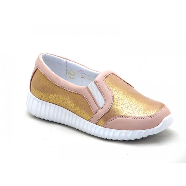 Купить детские кожаные кроссовки туфли для девочки Palaris 2148-3 золотой песок