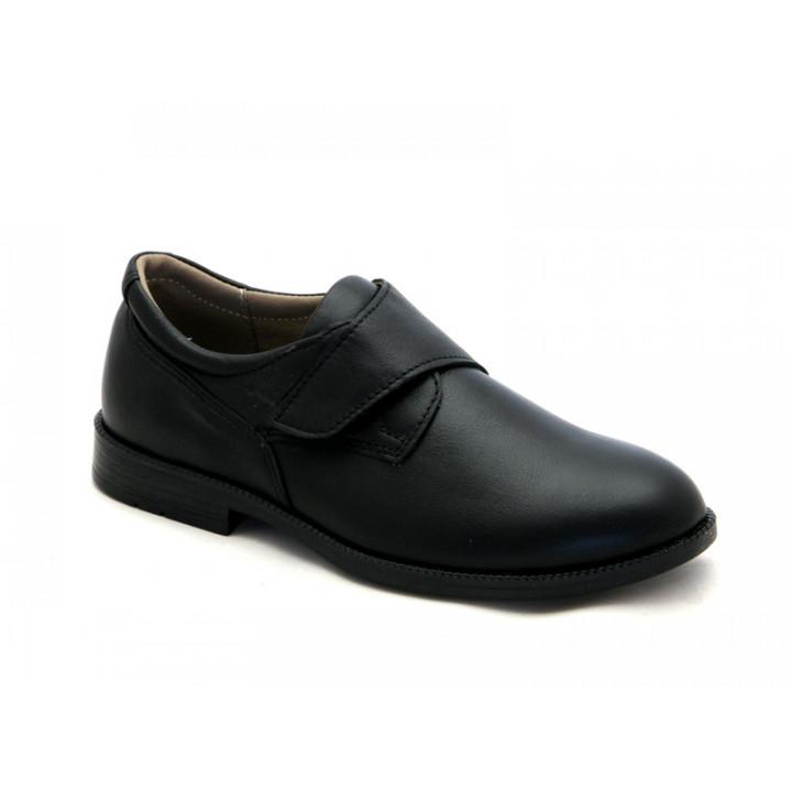 Купить кожаные черные туфли для мальчика Palaris 1887