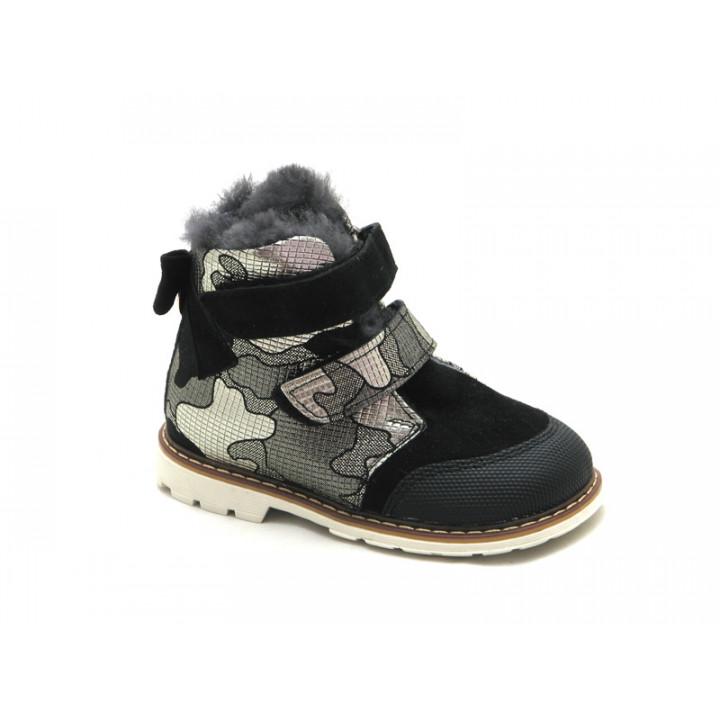Купить стильные зимние ботинки для девочки Palaris 2375 черный - натуральные мех
