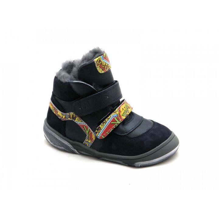 Купити дитячі шкіряні зимові черевики для хлопчика Palaris 2284 - натуральне хутро