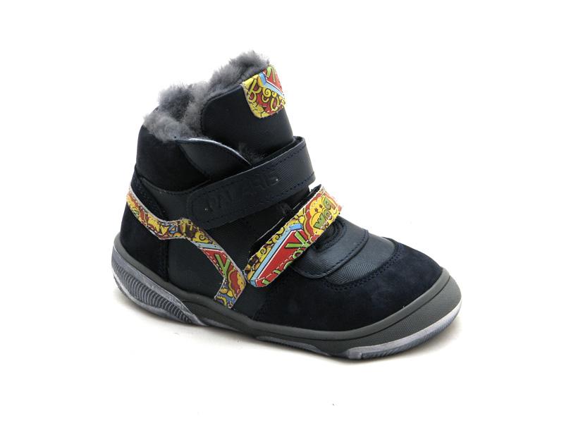 Купити дитячі шкіряні зимові черевики для хлопчика Palaris 2284 -  натуральне хутро 40ec842da55ad