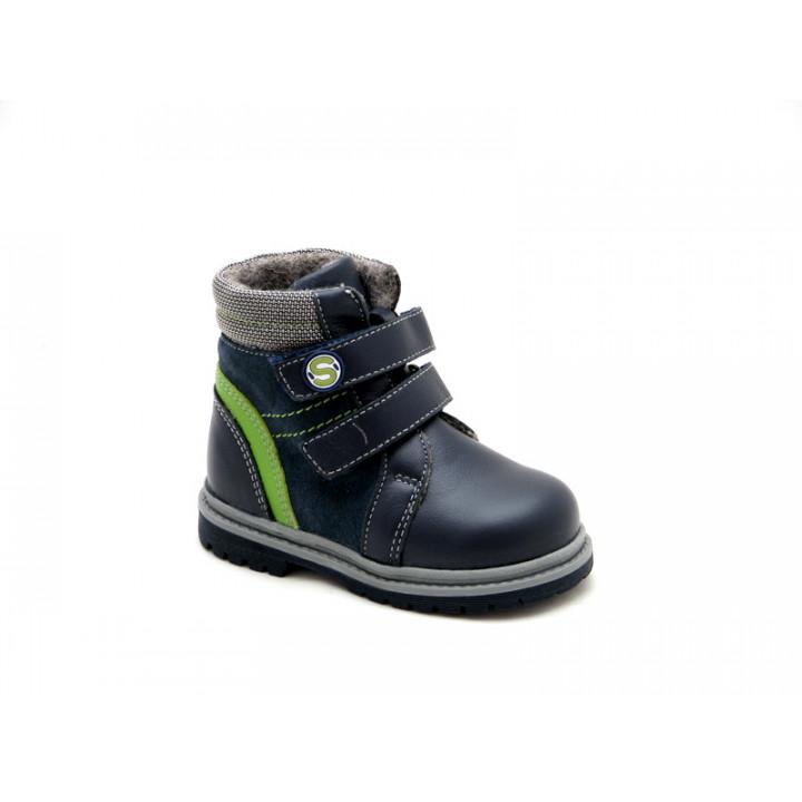 Детские демисезонные ботинки Шаговита 15138Б черный ирис