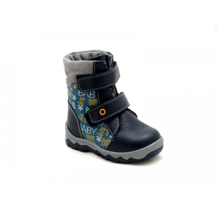 Зимові чоботи для хлопчика ShagoVita 16123Ш - Натуральна овеча шерсть