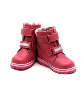 Сапоги зимние для девочки ShagoVita VERO 26124Ш (23-26)