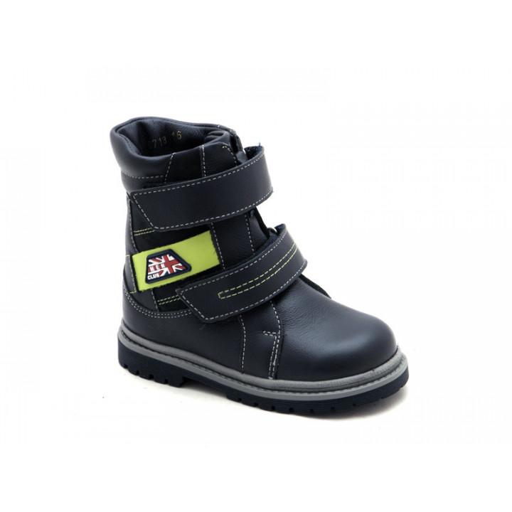 Зимові чоботи для хлопчика ShagoVita 26130Ш - Натуральна овеча шерсть