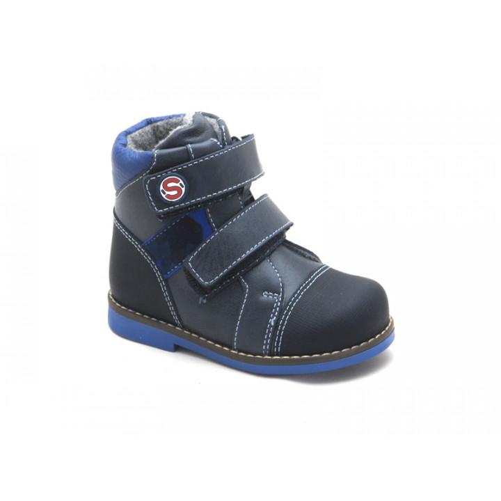 Детские демисезонные ботинки Шаговита VERO 25189Б