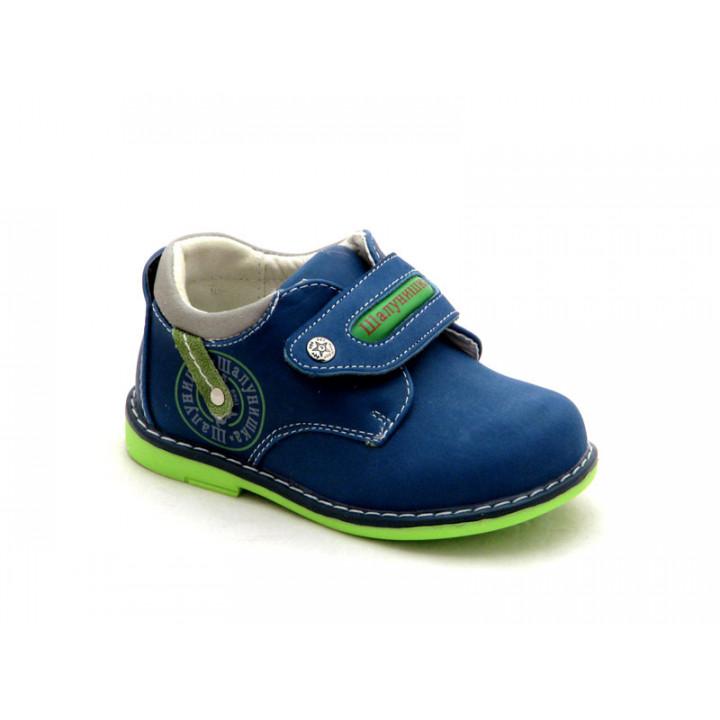 Купити демісезонні черевики для хлопчика Шалунішка арт. 100-120 9b39bc0e93103