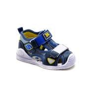bc8b947e0cabbf Інтернет магазин дитячого взуття - KAPITOSHKA.cv.ua дитяче взуття ...