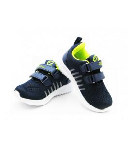 Кросівки для хлопчика CliBee L-15 blue-green (20-25р.)