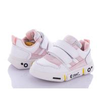 Кросівки для дівчинки CliBee E-81 white  (21-26р.)