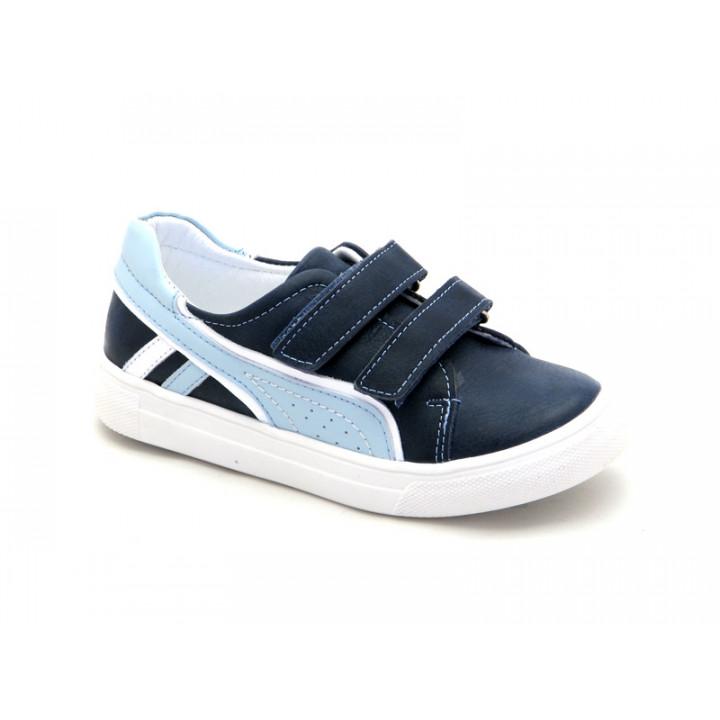 Купить стильные кожаные кроссовки для мальчика Krokky 13065011