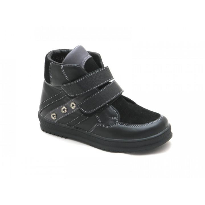 Ботинки демисезонные для мальчиков Miracle Me 7317