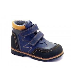 Демисезонные профилактические ботинки с жестким задником ORTHOBE 220b (23-31р.)