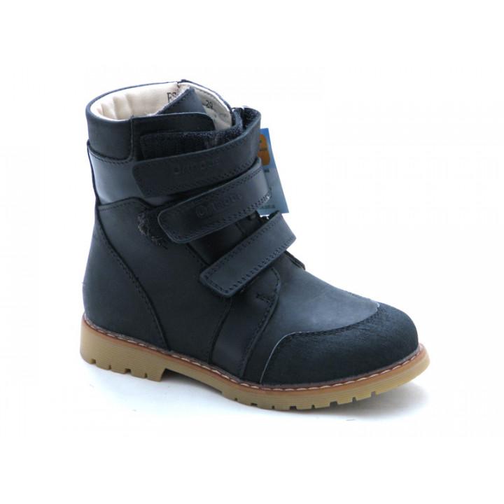ORTHOBE детская ортопедическая обувь - Детские ортопедические ботинки на мальчиков Ортоби 321BL