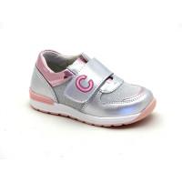 Стильні кросівки для дівчинки СКАЗКА R521133231 (22-26р.)