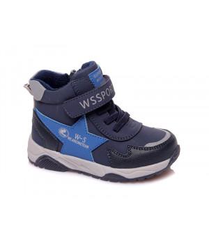 Демисезонные ботинки для мальчика WeeStep 275855017 DB (22-26р.)