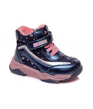 Демісезонні черевики для дівчинки WeeStep 927555052 DB (22-26р.)