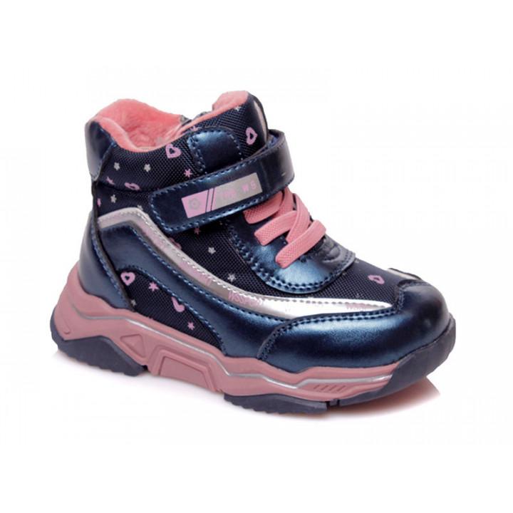 Купити дитячі черевички для дівчинки WeeStep 927555052 DB
