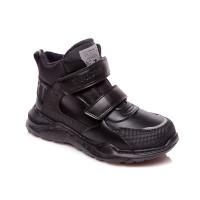 Демисезонные ботинки для мальчика WeeStep 888656122 BK (32-37.5р.)