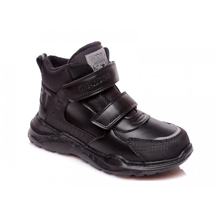 Купить деми ботиночки для мальчиков WeeStep 888656122 BK