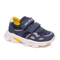 Стильные кроссовки для мальчика СКАЗКА WeeStep R003833992 DB (27-32р.)
