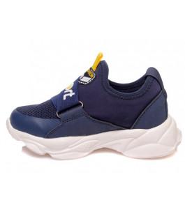 Стильные кроссовки для  детей СКАЗКА WeeStep R003833993 DB (27-32р.)