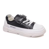 Стильные  кроссовки  СКАЗКА WeeStep R535934636 DB (32-37р.)