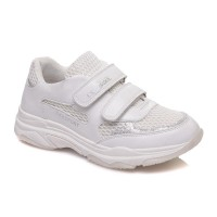 Белые кроссовки для девочки СКАЗКА WeeStep R537734643 W (32-37р.)