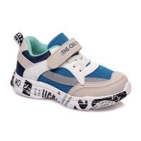 Стильні кросівки для хлопчика СКАЗКА WeeStep R807633972 BL (26-31р.)