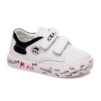 Стильні дитячі кросівки СКАЗКА WeeStep R913233365 W (21-26р.)