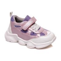 Стильные кроссовки для девочки СКАЗКА WeeStep R926733331 PE (21-26р.)
